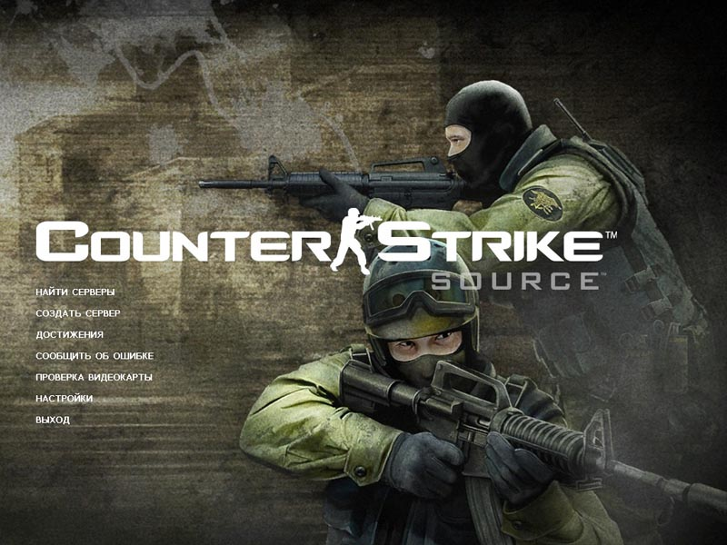 Скриншот к игре: Counter Strike Source + Day of Defeat: Source